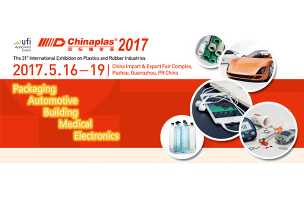 2017 Chinaplas is COMING !!