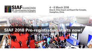 Industrial Automation Fair Guangzhou (SIAF) 2018 to explore future industry trends