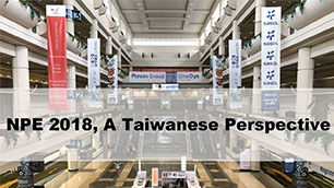 NPE 2018, A Taiwanese Perspective